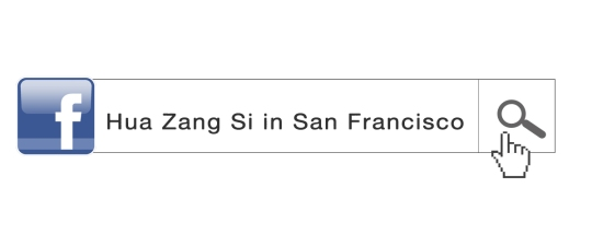 Search for Hua Zang Si in San Francisco on Facebook Icon_small_small copy